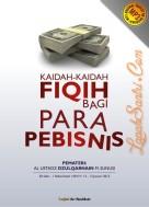 Kaidah-Kaidah Fiqih Bagi Para Pebisnis
