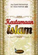 Keutamaan Islam