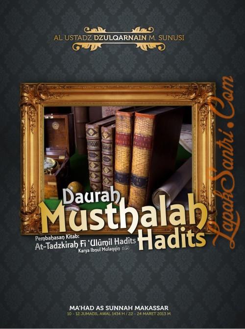 Kitab At Tadzkirah fi 'Ulumil Hadits