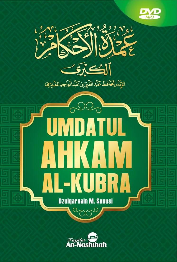 Umdatul Ahkam Al-Kubra