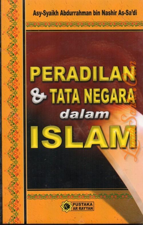 Peradilan dan Tata Negara dalam Islam, Depan