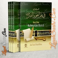 Kunci Ilmu Nahwu dan Sharaf