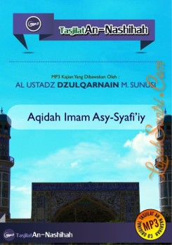 Aqidah Imam Asy-Syafi'iy