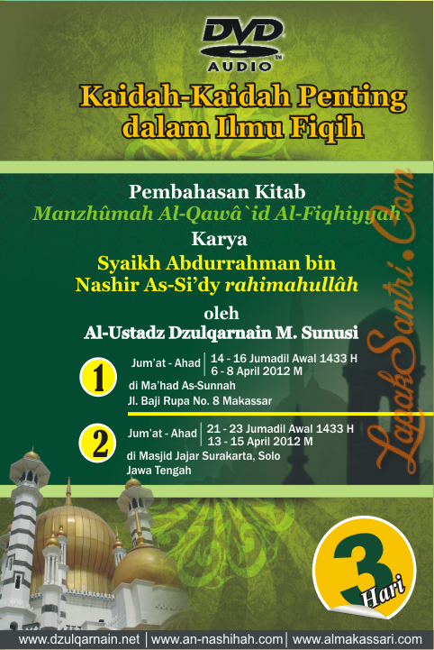 Kaidah Kaidah Penting dalam Ilmu Fiqih - Kitab Manzhumah Al Qawa'id Al Fiqhiyyah