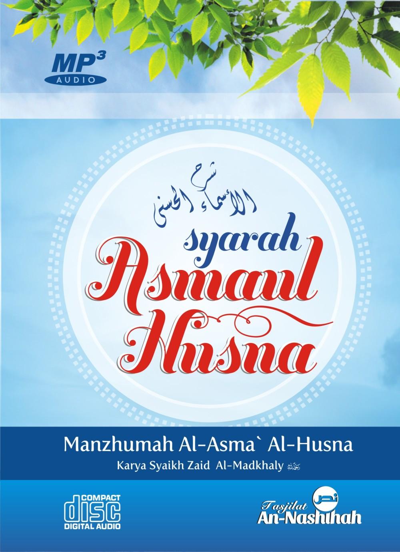 Manzhumah Al-Asma' Al-Husna