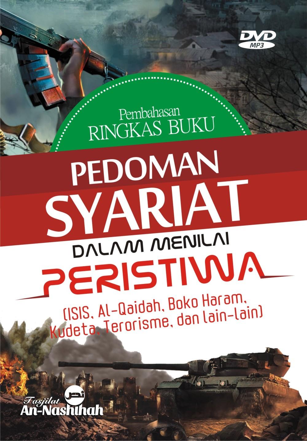 Pedoman Syariat Dalam Menilai Peristiwa