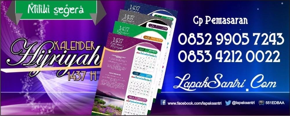 Banner-Promo Kalender Hijriyah 1437