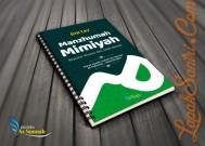 Diktat Manzhumah Mimiyah