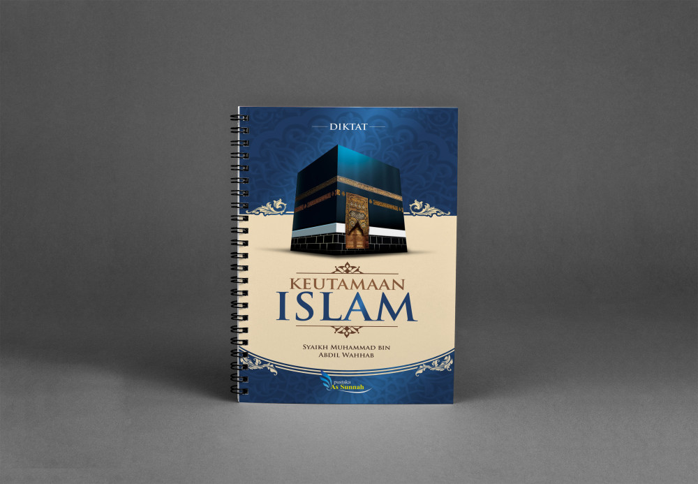Fadlul Islam Mockup